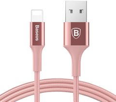 Кабель Baseus USB Cable to Lightning Shining Jet Metal 1m Rose Gold (CALSY-0R)
