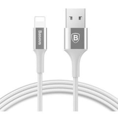 Кабель Baseus USB Cable to Lightning Shining Jet Metal 1m Silver (CALSY-0S)