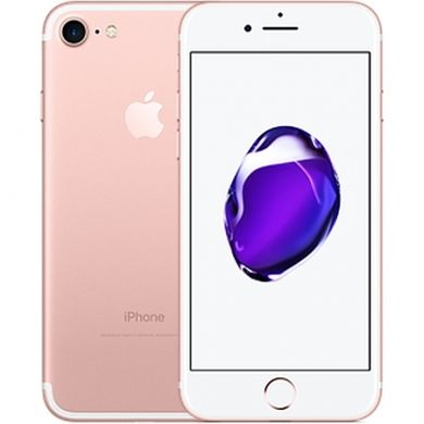 Apple iPhone 7 32GB Rose Gold (MN912)