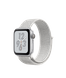 Apple Watch Series 4 Nike+ (GPS) 40mm Silver Aluminum Case with Summit White Nike Sport Loop (MU7F2)