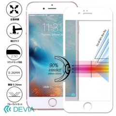 Защитное стекло Devia Jade2 Full Screen (0.18mm) White для iPhone 7 Plus