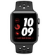 Apple Watch Series 3 Nike+ (GPS+LTE) 42mm Space Gray Aluminum Case with Anthracite/Black Nike Sport Band (MQLD2)