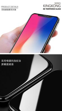Стекло 4D для iPhone X/XS WK Design Kingkong Tempered Glass 0.25mm черное (WTP-010)