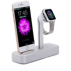 Подставка 2 в 1 для iPhone и Apple Watch COTEetCI Base5 Dock Stand (CS2095-TS) Cеребристая