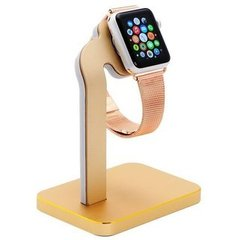 Док-станция для Apple Watch COTEetCI Base4 Dock Stand (Gold)